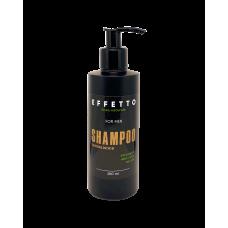 Натуральный безсульфатный шампунь «Сандал». Препятствует выпадению волос. Укрепление волос, очищение, уход. 200 мл.